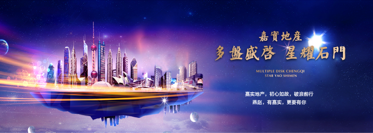 加入千赢国际娱乐网-02.png
