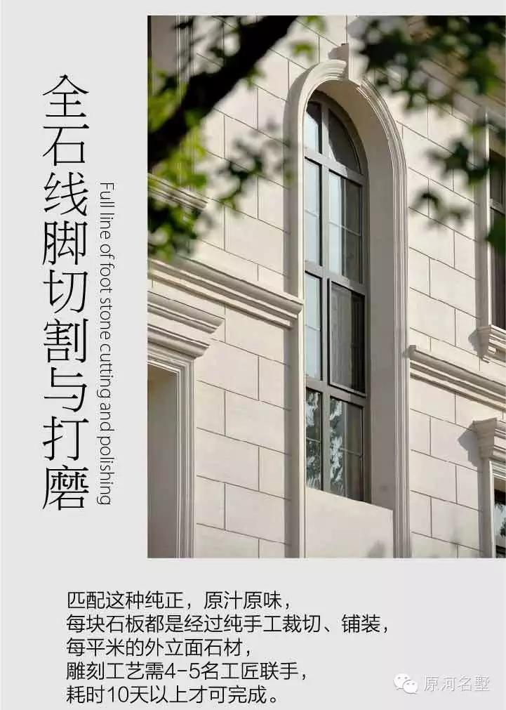 19_看图王.web.jpg