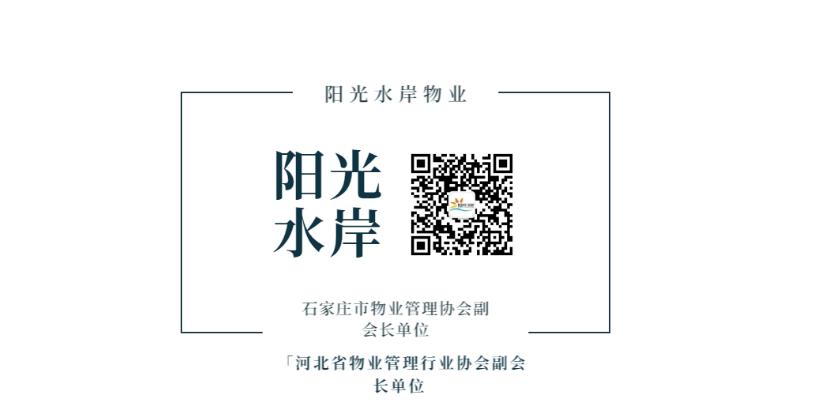 嘉实蓝岸 _ 蓝岸员工技能培训 & 工作简报 - 副本.png